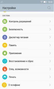 screenshot_2016-06-18-10-02-40-107-1