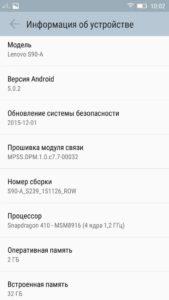 screenshot_2016-06-18-10-02-52-886-576x1024